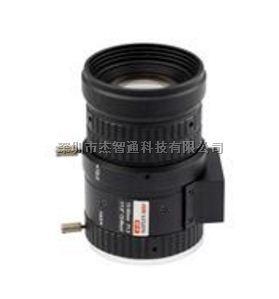 HV1250D-MPIR 海康威视12-50mm镜头