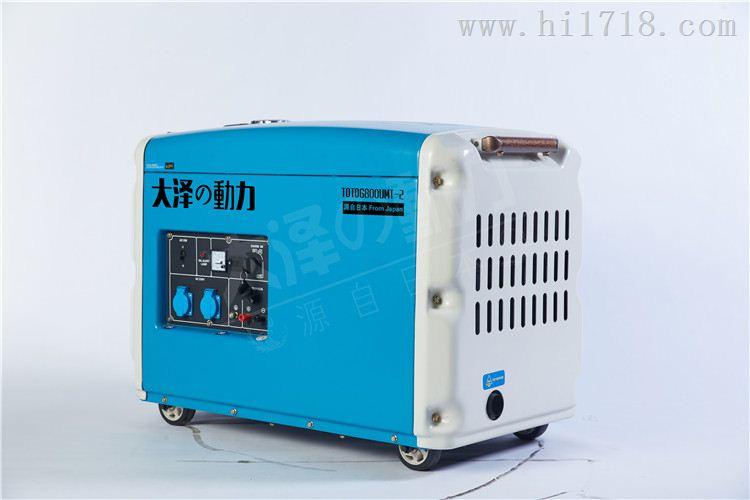 6kw柴油发电机大泽动力