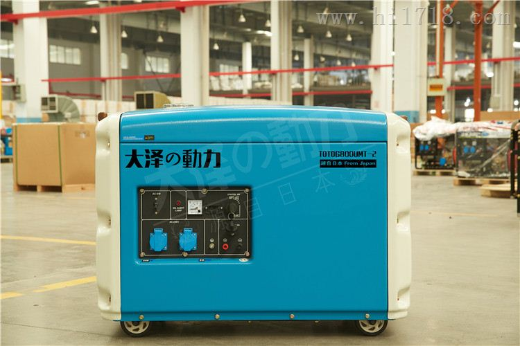8千瓦柴油发电机高海拔用