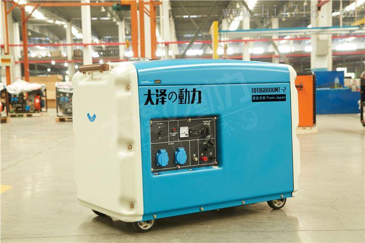 7千瓦柴油发电机永磁机