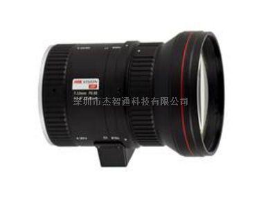HV0733D-6MP 海康威视600万像素镜头