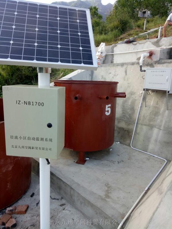水土流失监测仪器