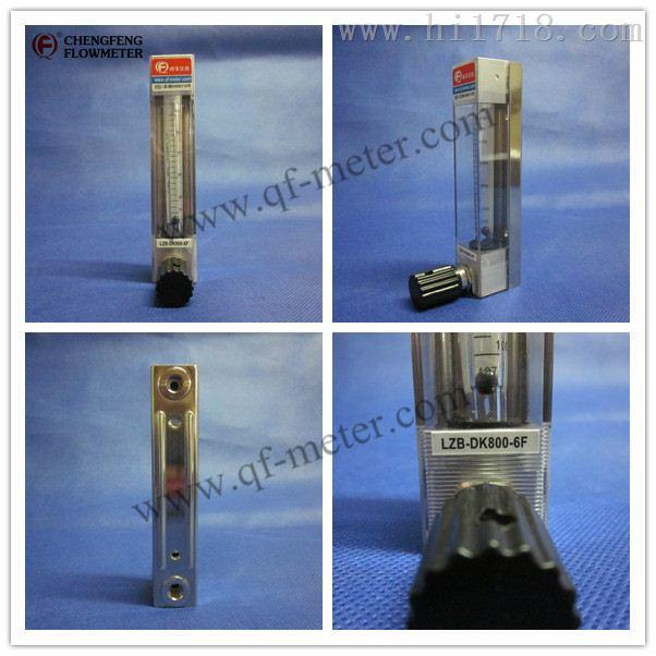 非标流量特殊定制小口径的玻璃转子流量计