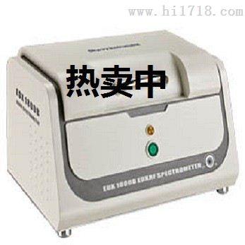 实惠好用一台RoHS环保测试仪1800B