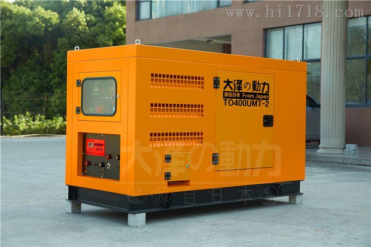 【柴油发电电焊机】400A价格
