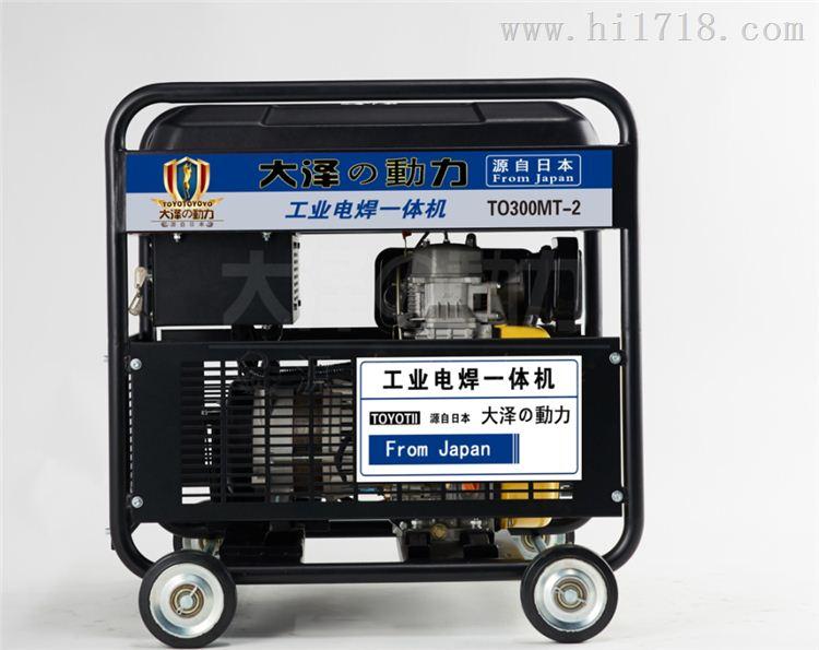 氩弧焊发电电焊一体机