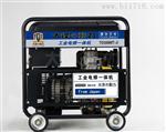柴油230A发电电焊机价格