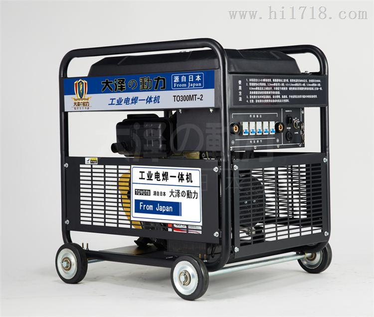 管道焊接190A柴油发电电焊机