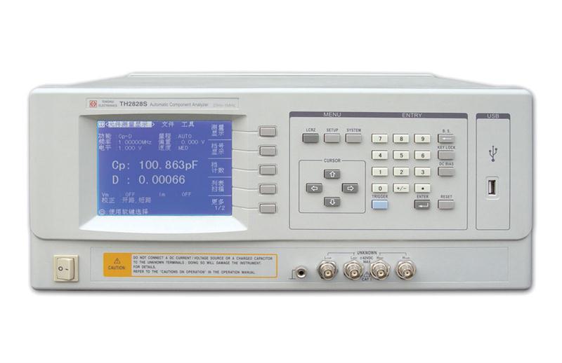 国产TH2828S 精密型LCR数字电桥
