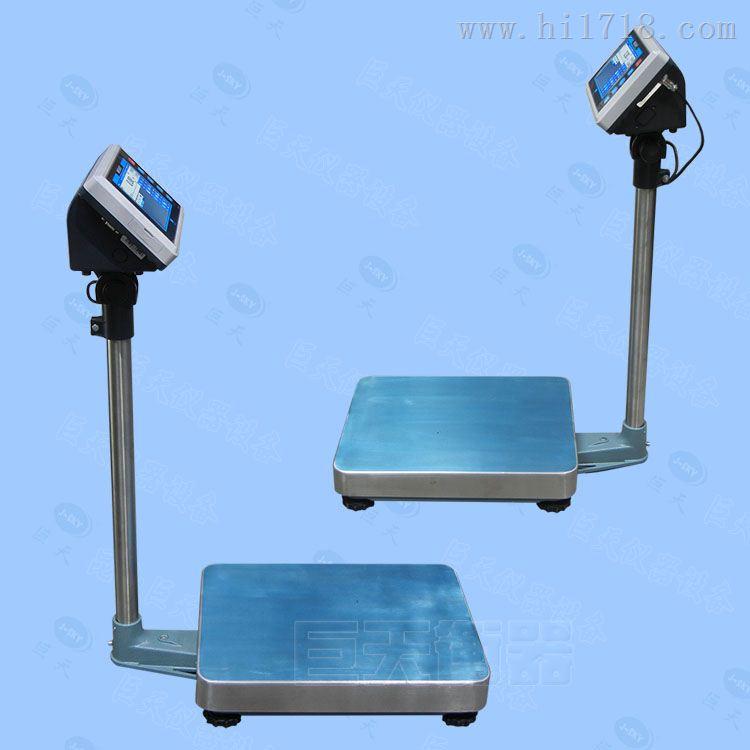 可打印标签的智能计价电子台秤品牌-昆山巨天仪器设备
