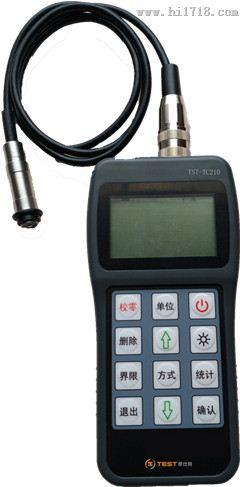 北京高精度涂层测厚仪TST-TC210