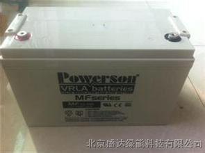 大量库存Powerson蓄电池