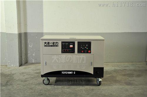 新款10kw静音汽油发电机组