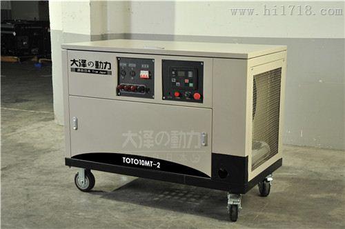 12kw静音汽油发电机380V