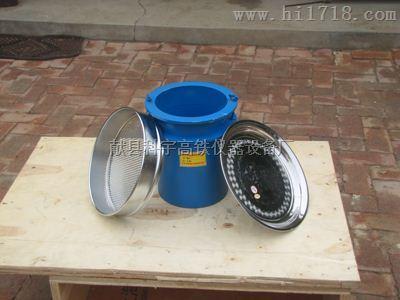 铝合金混凝土抗离析性筛析法试验容器