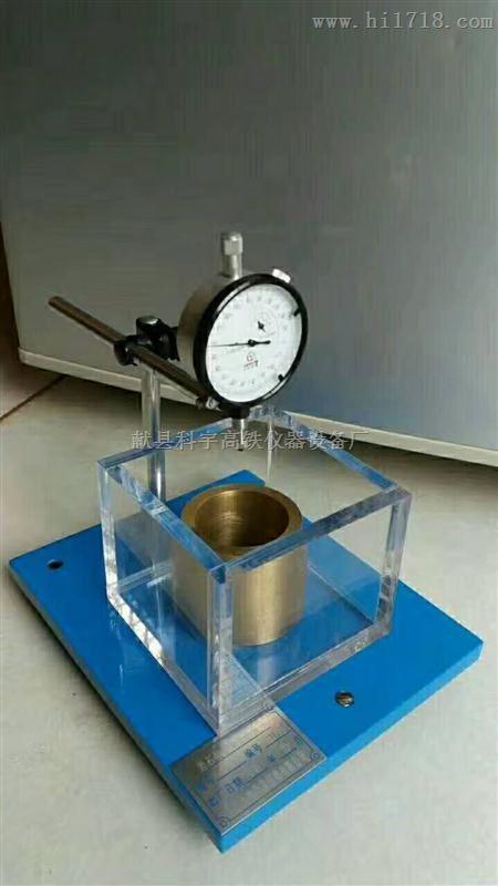 岩石侧向约束自由膨胀率试验仪实物图