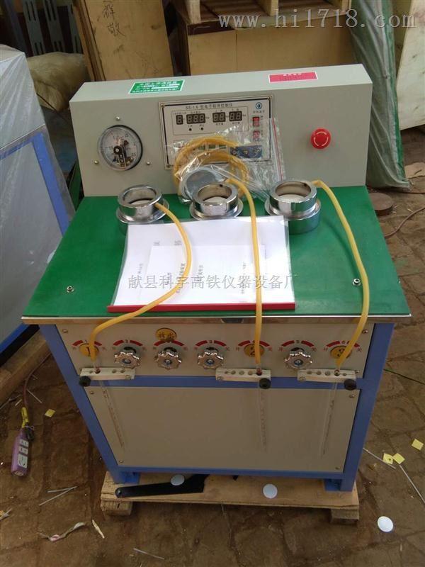 数控水泥土渗透系数试验仪试验方法