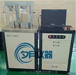 HYE-300B水泥恒应力抗折抗压一体机
