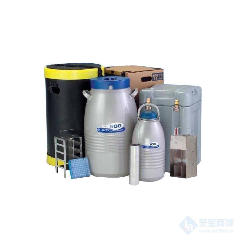泰来华顿液氮罐全国总代理cx100