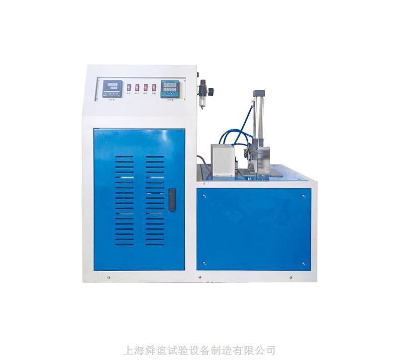 塑料低温脆性冲击强度试验仪
