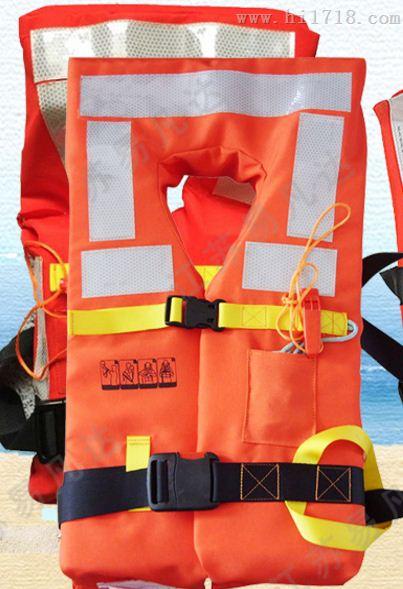 易凡达厂家供应各种船用大浮力优质救生衣