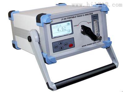 成都久尹便携式微量氧分析仪JY-301