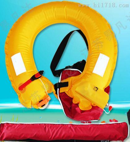 直销成人全自动充气式救生衣马甲背心浮力衣