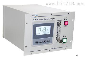 成都久尹双氧化锆氧分析仪SMT回流焊专用