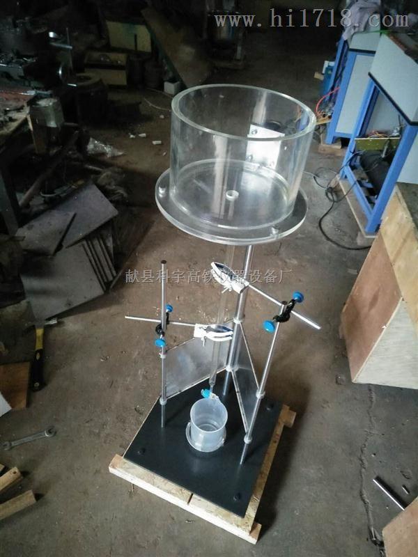 泡沫混凝土泡沫沉降巨试验仪全套设备