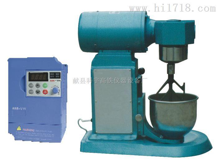 乳化沥青水泥适应性专用搅拌机厂家