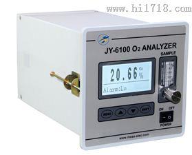 空分制氧机专用高含量氧分析仪JY-6100