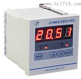 成都久尹高氧分析仪制氧机专用JY-550