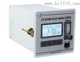 成都久尹空分专用露点分析仪JY-D100