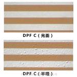 DPF 感光黃菲林 star coating