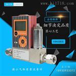 微型气体质量流量计 空气氮气氧气气体流量计