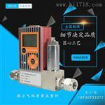 小量程气体质量控制器