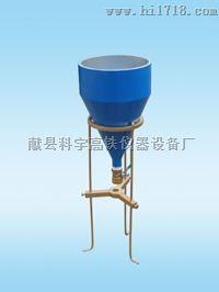 标准孔道灌浆料流动度试验仪