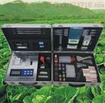 四蘭SL-TYC土壤肥料成分分析檢測