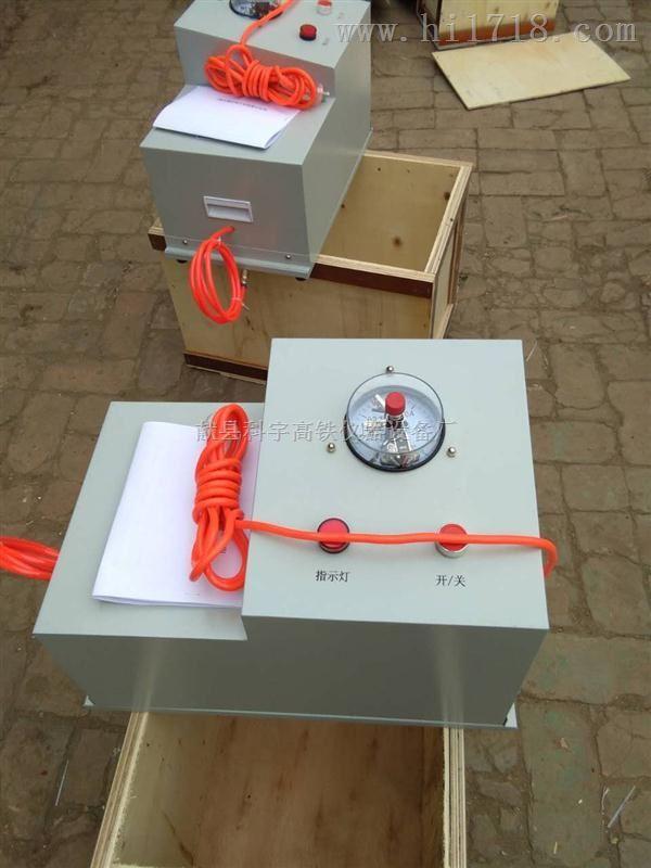 献县科宇电动隧道防水板焊缝气密性试验仪
