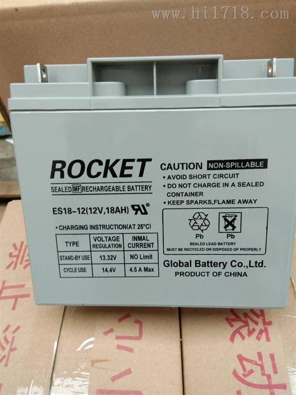 总经销 雷迪司蓄电池 技术参数报价