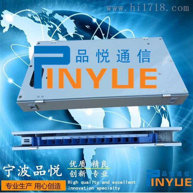 中国电信ODF子框新品热销