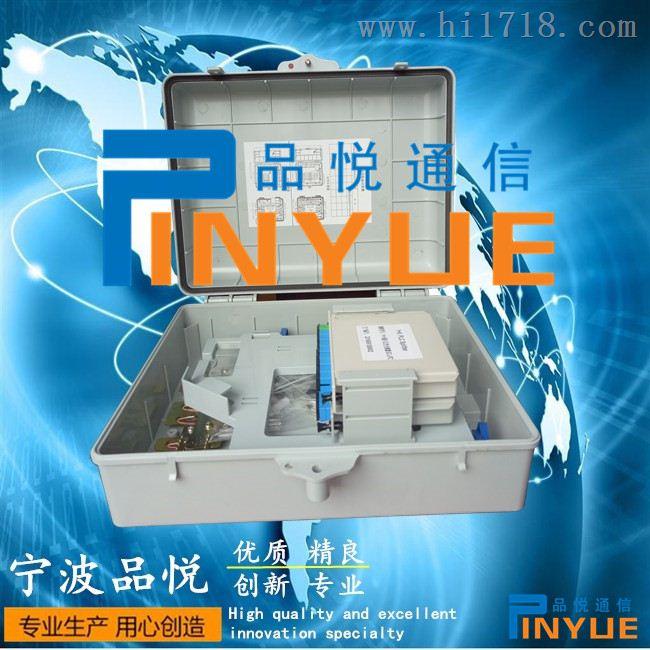 光纤分纤箱16芯厂家直销