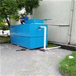 洗衣房地埋式污水处理设备