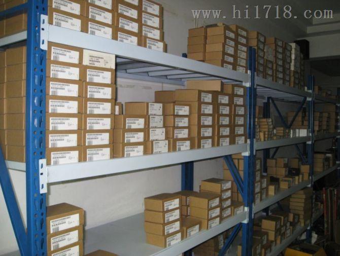西门子s7-1200可编程控制器