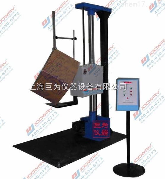 浙江标准跌落试验台JW-1602