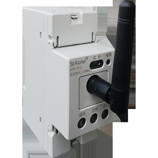 AEW100-d20x环保行业无线计量模块
