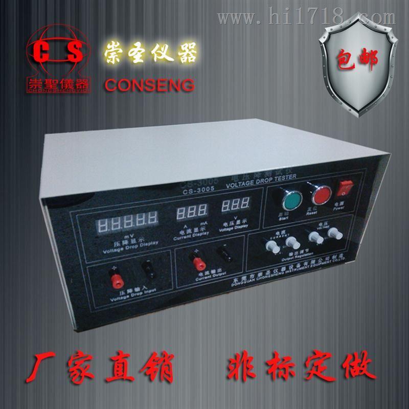 铁碳压降检测仪 铝电解铁碳压降检测仪