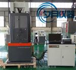 WAW-1000B电液伺服材料试验机