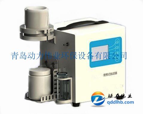 DL-C60动力伟业水质抽滤装置