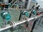 分体式热式气体质量流量计价格